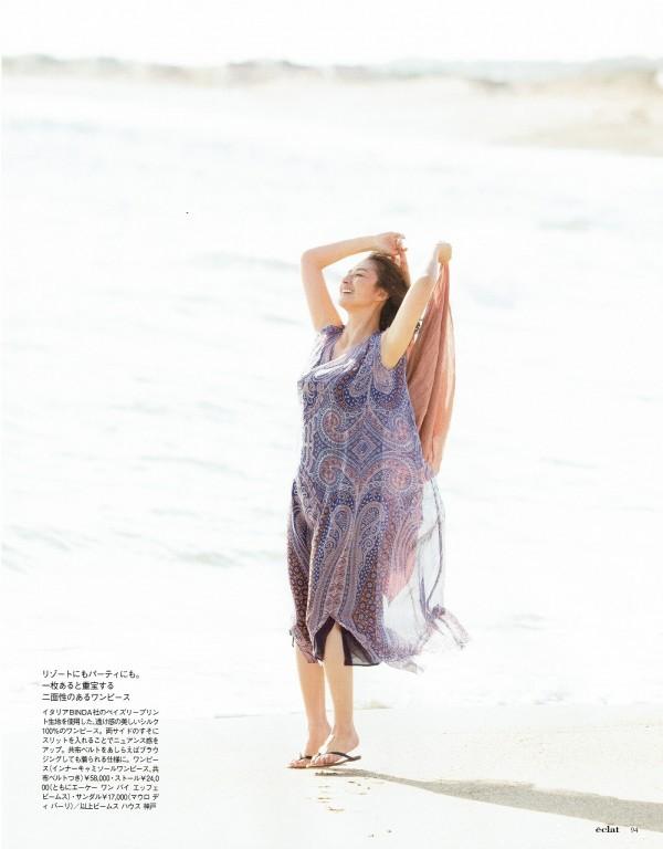 スキャン_20160401 (5)