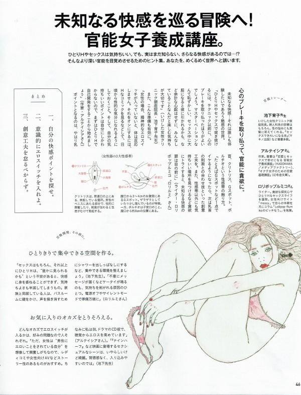 スキャン_20160830 (2)